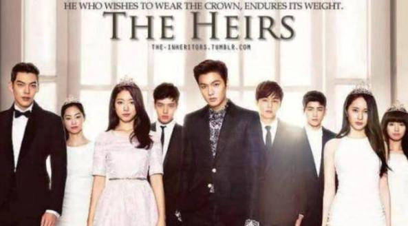 025681400_1429598167-the-heirs_2