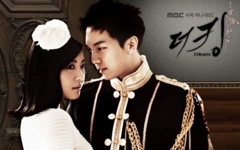 king2-hearts